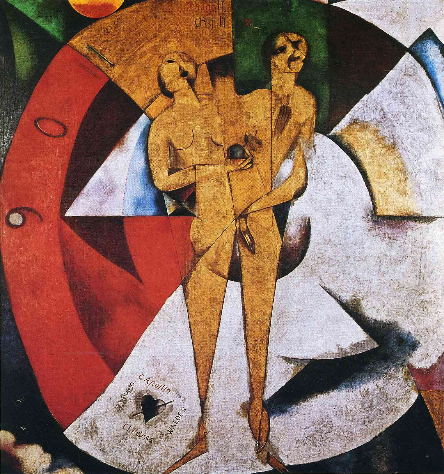 chagall_hommage_a_apollinaire